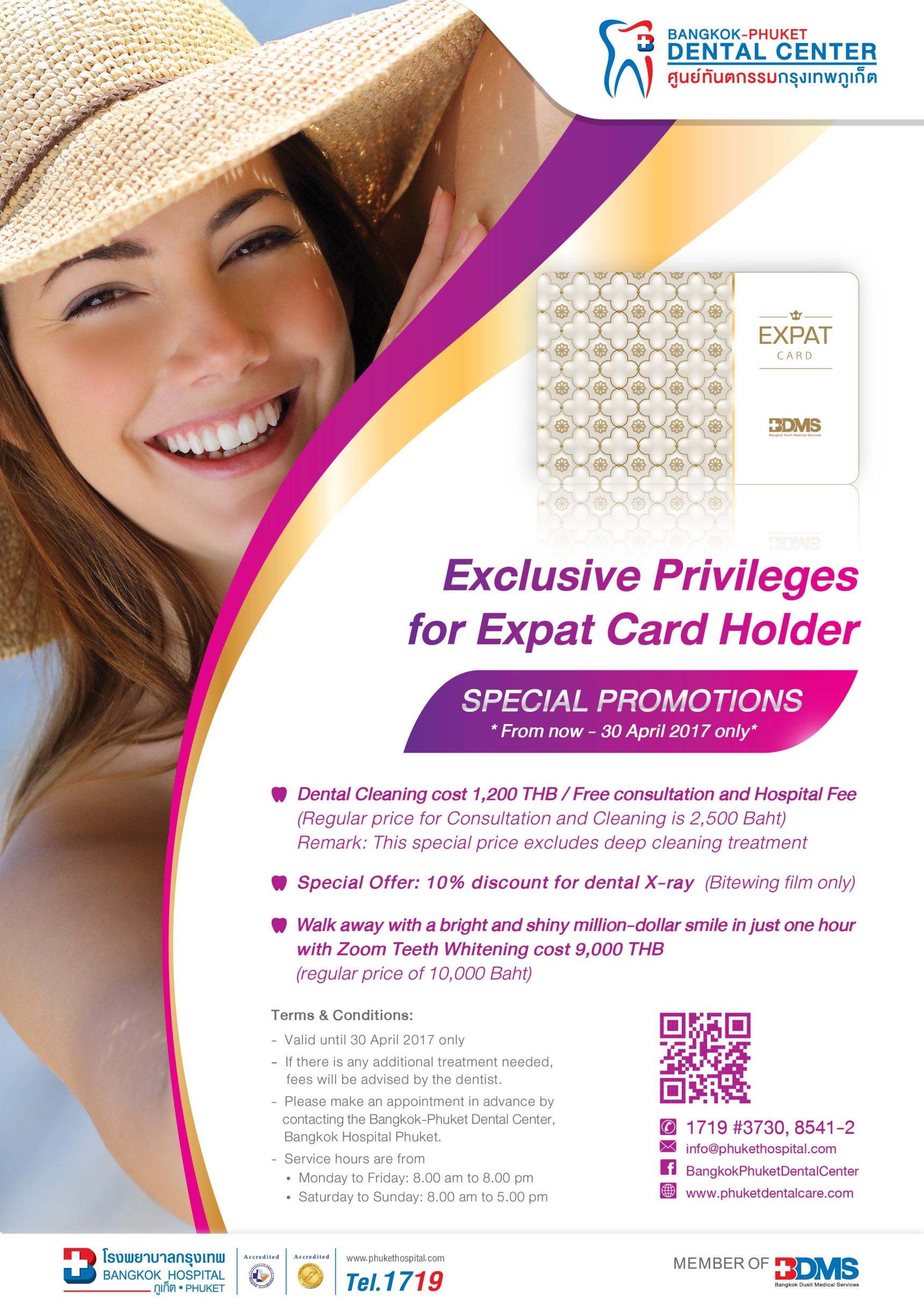 Exclusive Privileges for Expat Card Holder