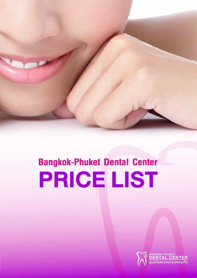 Phuket Dental Care Brochure